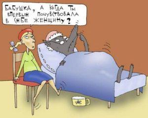 Пчела, это такая оса, как комар, только муха.