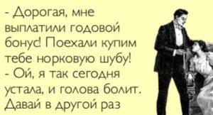 анекдоты из россии самые смешные анекдоты и другой юмор