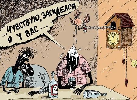 анекдоты в картинках с надписями свежие серии смешные