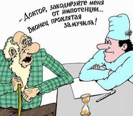 смешные картинки анекдоты в картинках о зарплате