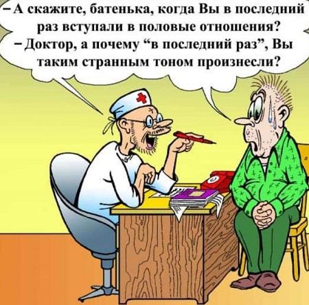 лучшие анекдоты из россии все выпуски смотреть онлайн бесплатно