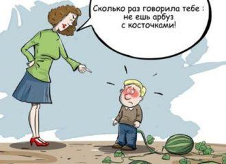 анекдоты пошлые и матерные самые свежие картинки