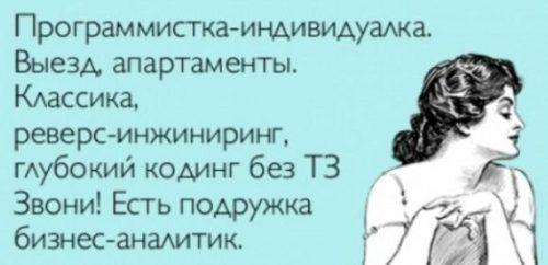 короткие