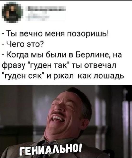смешные рассказы до слез