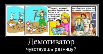 смешные рассказы из жизни
