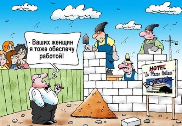 анекдот ко дню строителя