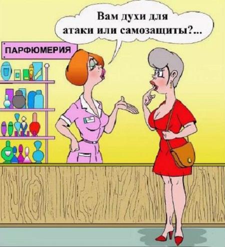 анекдоты про женщин