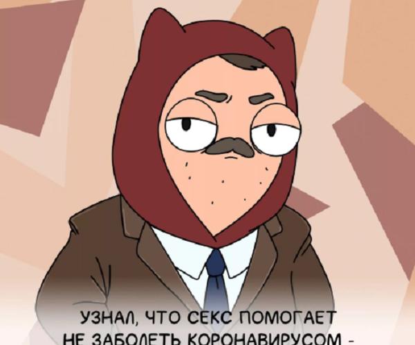 шутки про коронавирус (10)рф кк нема