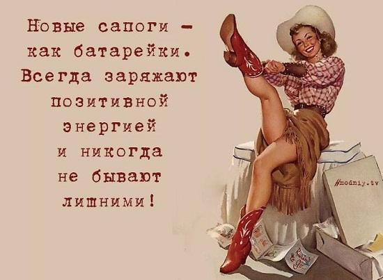 стихи про женщин картинки (2)