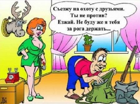 top svezhikh anekdotov