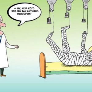 угарный юмор о врачах